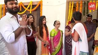 Karthikeya Entertainments Production no1 Movie Opening | Sudheer, Adhya Thakur | Tollywood