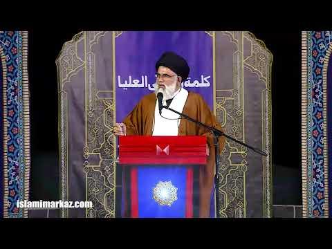 Roz e Juma ki Takhfeef ka Anjaam | Ustad e Mohtaram Syed Jawad Naqvi