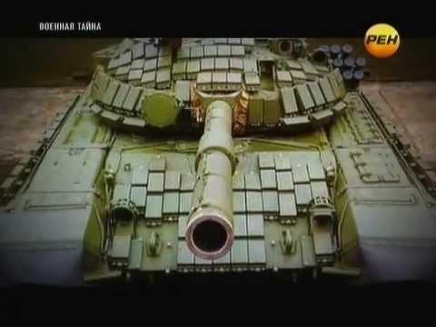 Военная тайна- Меркава МК4