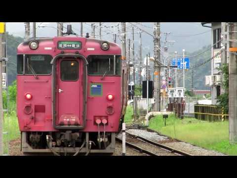 JR西日本 キハ47 城崎温泉駅発車① 20090730