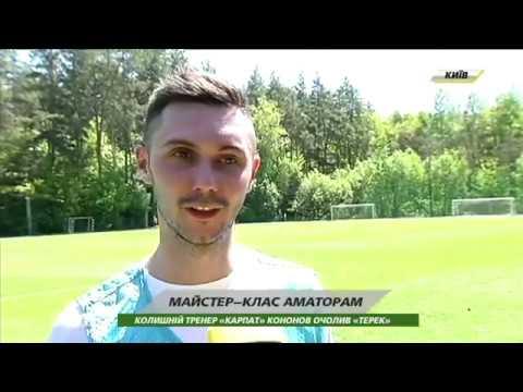Пятов в нападении, а Ракицкий - на воротах: Мастер-класс от Шахтера