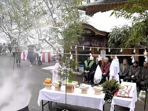 Yudate-Shinji ritual 四万温泉の湯立神事 2011-Jan-20