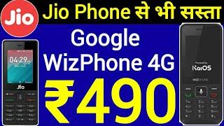 Jio 4G Phone से भी सस्ता ₹490 मे मिलेगा Google Wiz Phone | Google Wiz Phone WP006 Specifications