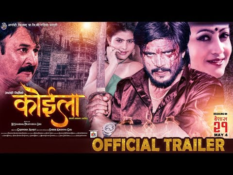 KOILA | New Nepali Movie-2018 | OFFICIAL TRAILER | Prajwol Giri,Soniya Giri thumbnail