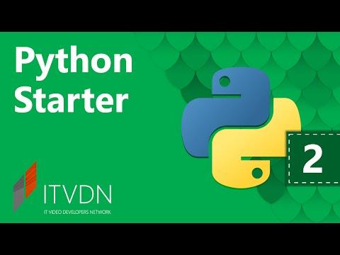 Python Starter. Урок 2. Переменные и типы данных.