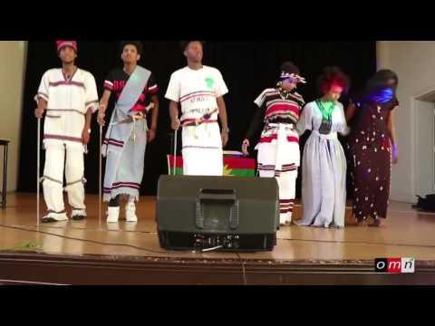 Qophii Galgala Aadaa Dargaggoo fi Shamarran Oromoo OYA Melbourne, Australia 202287366 x264 thumbnail