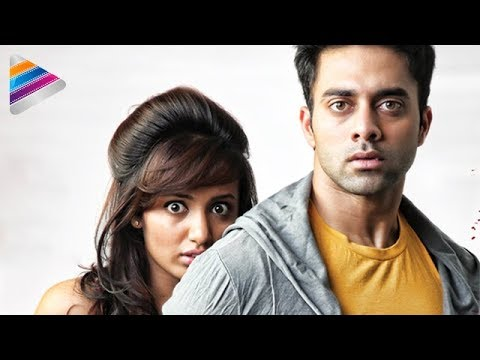 Ice Cream Movie Latest Suspense Trailer - Navdeep, Tejaswi M