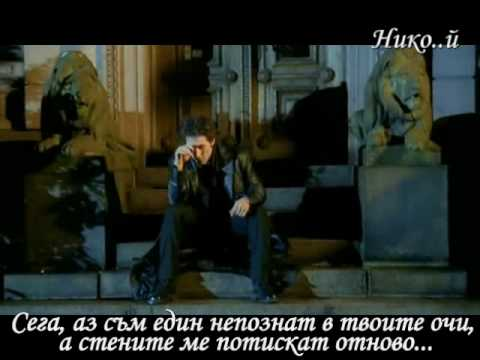 Hammerfall - Always Will Be - (Превод)