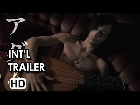 Only Lovers Left Alive Int.'l Trailer #2 (2013) - Tom Hiddleston Vampire Movie HD