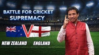 England start overwhelming favourites but don't write New Zealand off - Harsha Bhogle