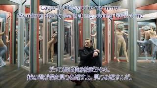 Download Lagu 洋楽 和訳 Justin Timberlake - Mirrors Gratis STAFABAND