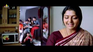 Gowtam SSC Movie Scenes | Prudhvi with Bhanupriya | Telugu Movie Scenes | Sri Balaji Video