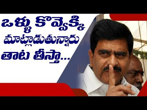 Minister Devineni Uma Holds Press Meet over Opposition Parties | ABN Telugu