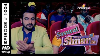 Sasural Simar Ka - ?????? ???? ?? - 22nd October 2014 - Full Episode (HD)