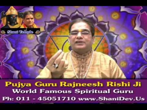 Sri Laxmi Narayan Mantra For Love Marriage By Pujya Guru Rajneesh Rishi Ji video