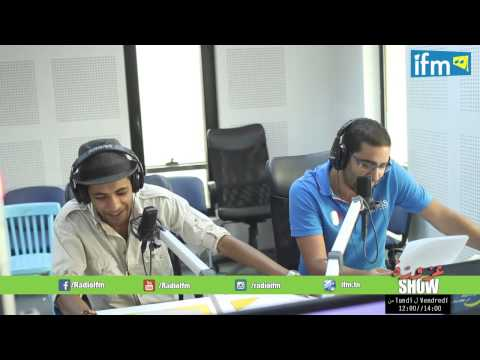 Al Anbar avec Slayem et Jihed - 14-10-2014