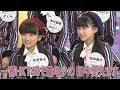 【放送事故】 HKT48 矢吹奈子 田中美久 ホリケンにおっぱい�