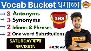 Vocab Bucket धमाका || SATURDAY वाला REVISION  ||Class-198 || By Anuj Sir