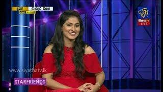 Gindara Wage - Maneesha Chanchala | 2019 - 03 - 01