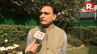 BJP MP Rakesh Sinha Speaks to Republic TV About MQM Chief Altaf Hussain Seeking Asylum In India