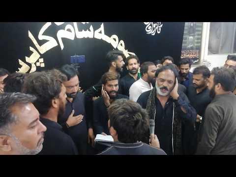 Ustad Abid Nasir - Allah Meray Veer Day Dard Muka Day - G9 Islamabad