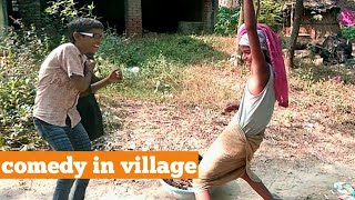 village stupid boy s Eid new funny video clips 2018|| comedy video clip-by funnystudio|| time pass||