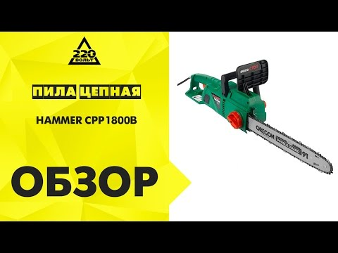 бензопила Dh4500 инструкция - фото 3