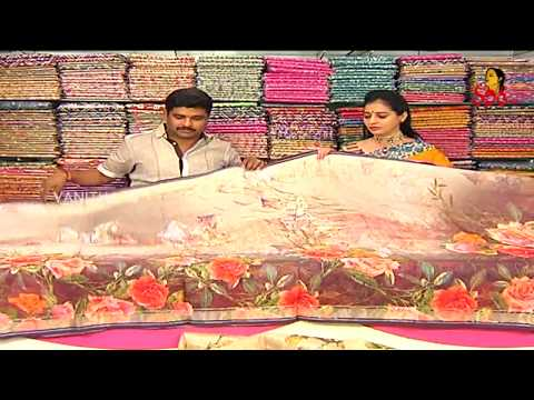 Flower Design Digital Printed Lenin Silk Saree || New Arrivals || Vanitha TV
