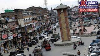 Top 30 news of Jammu Kashmir Khabar Dinbhar 17 Aug 2019