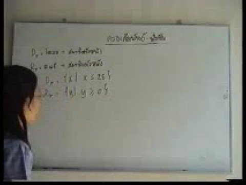 คณิตศาสตร์ ม.4 เทอม 2
