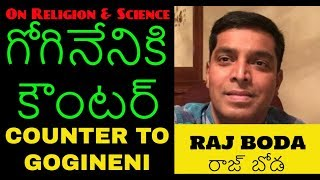On Religion and Science By Raj Boda