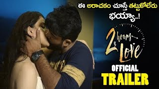 2 Hours Love Movie Official Trailer || Sri Pawar || Krithi Garg || 2019 Telugu Trailers || NSE