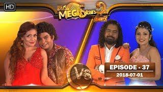 Hiru Mega Stars 2 Episode 37 | 2018-07-01