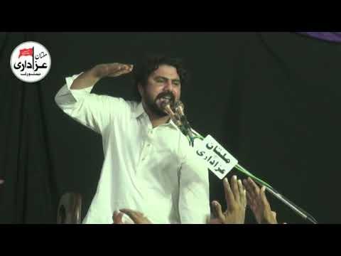 Zakir Shafqat Raza Shafqat I YadGar Majlis 5 Zilhaaj 2018 | Z Town Multan |