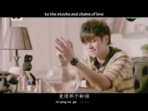 Alan Show Luo 羅志祥 - Ai Bu Dan Xing 愛不單行   English + Pinyin Subs video
