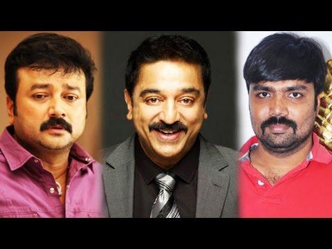 Naduvula Konjam PK Directors Next