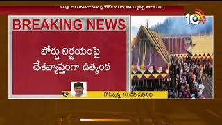 BJP and Ayyappa Dharma Sena hold massive protest against Women Entry  - netivaarthalu.com