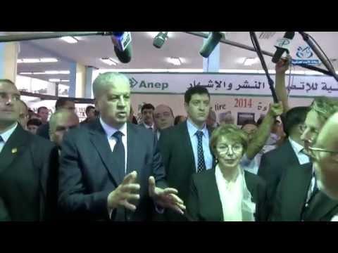 الافتتاح الرسمي للصالون الدولي للكتاب بالجزائر