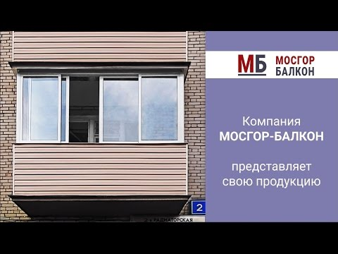 Остекление с крышей на сайте rentaldj.ru.