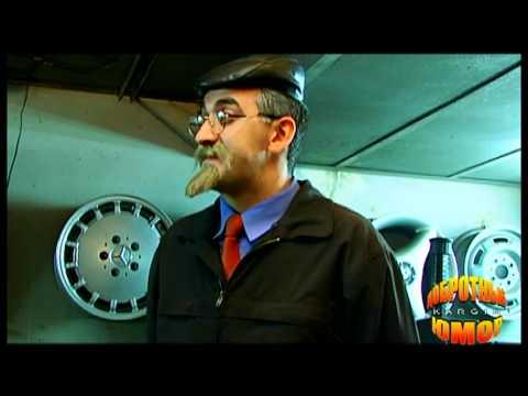 Армянский юмор:  Моторист автомеханик и врач кардиохирург, разве не одно и тоже?