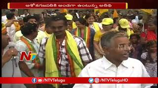 Gajapathi Raju Sisters to Compete against Each other in AP 2019 Elections? | NTV