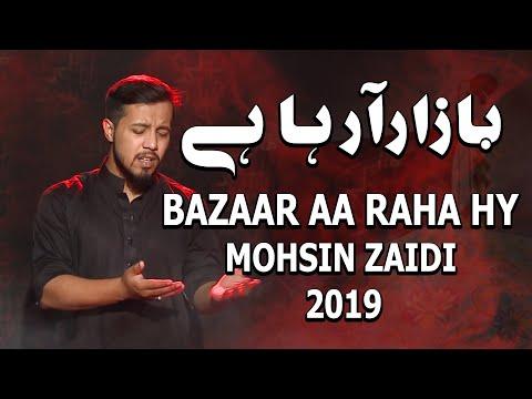 Bazaar Aa Raha Hy | Nauha | Syed Mohsin Zaidi | 2019/1441 | 4K