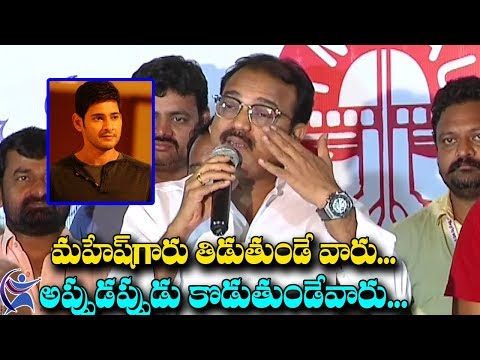 Koratala Siva Fantastic Words about Mahesh Babu At Telugu Movie Dubbing Association | Latest Updates