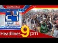 download News Headlines | 09:00 PM | 27 November 2017 | 24 News HD