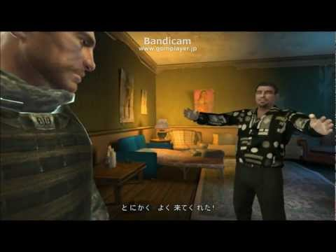 Grand Theft Auto IV Live Movie prt1 1/2