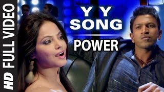 Download Y Y Full Video Song | Power | Puneeth Rajkumar, Trisha Krishnan 3Gp Mp4