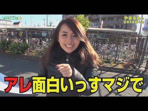パチスロ【インタビュー】やまろんの2014年+α