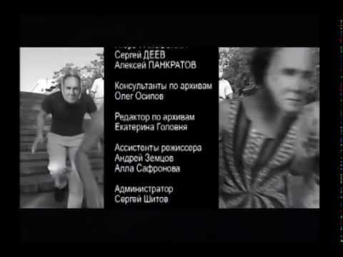 """""""Почти смешная история"""" д/ф"""