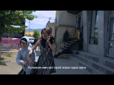 Болд Feat Цэцээ, Атка Монгол улсын төлөө зүтгэе Bold Feat Tsetse, Atka - Mongol Ulsiin Tuluu Zugteye video