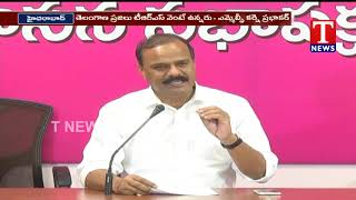 MLC Karne Prabhakar Fires on BJP | TRSLP  Telugu